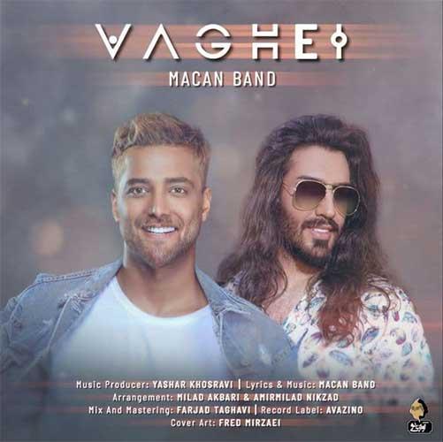 Macan Band – Vaghei