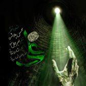 دانلود آهنگ جدید محسن چاووشی به نام علی